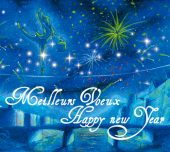 Joyeux noël et Meilleurs vœux 2017