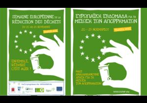 Publicité pour traduite à en plusieurs langues pour l'ADEME